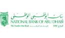 فتح حساب في بنك أبوظبي الوطني السودان والتطبيقات الإلكترونية في البنك