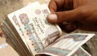 قرض بالبطاقة الشخصية فقط من الجمعية الإسلامية الخيرية والأوراق المطلوبة للقرض