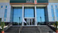 قروض البنك الأهلي في مصر وكيف الحصول على القرض