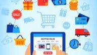 كيف ابدأ بالتجارة الإلكترونية خطوة بخطوة