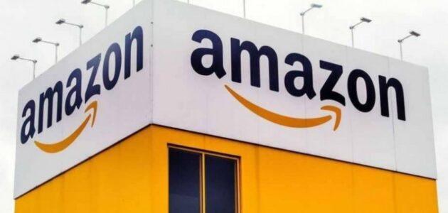 كيف تصنع صفحة ليستينج متفوقة في الامازون Amazon