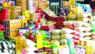 لماذا يرتفع سعر السلع في شهر رمضان