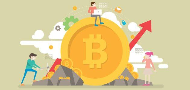 تعريف عملة بتكوين Bitcoin