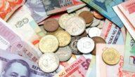 اسماء العملات العالمية ورموزها