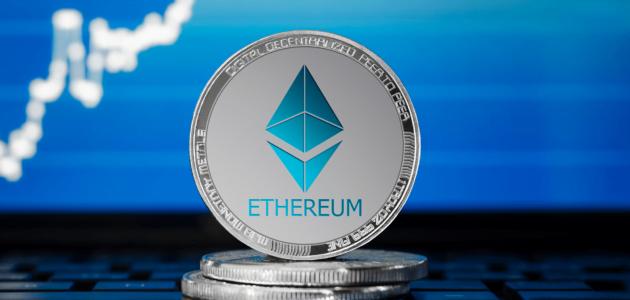 تعريف عملة إيثريوم  Ethereum  والفرق بينها وبين البيتكوين