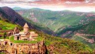 أشهر السوبر ماركت في أرمينيا وعناوين السوبر ماركت في أرمينيا