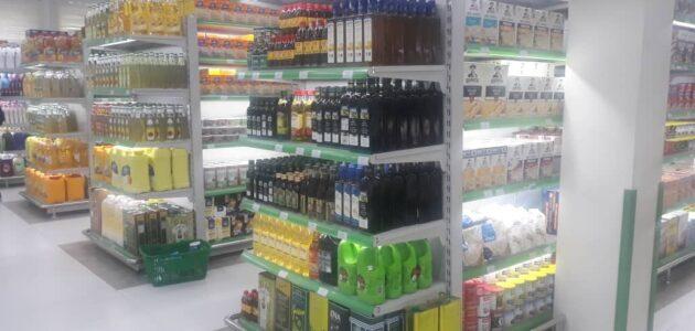 أشهر سوبر ماركت في أفغانستان وعناوين السوبر ماركت في أفغانستان