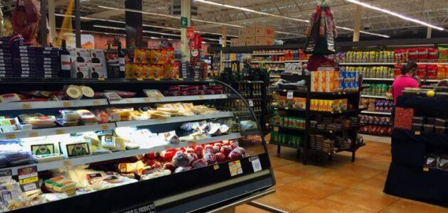 أشهر سوبر ماركت في المكسيك وعناوين السوبر ماركت في المكسيك