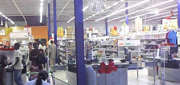 أشهر سوبر ماركت في بنين وعناوين السوبر ماركت في بنين