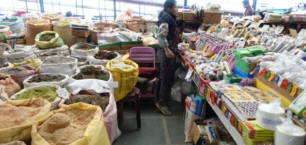 أشهر سوبر ماركت في بوتان وعناوين السوبر ماركت في بوتان