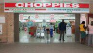 أشهر سوبر ماركت في بوتسوانا وعناوين السوبر ماركت في بوتسوانا