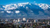 أشهر سوبر ماركت في تشيلي وعناوين السوبر ماركت في تشيلي