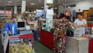 أشهر سوبر ماركت في جزر مارشال وعناوين السوبر ماركت في جزر مارشال