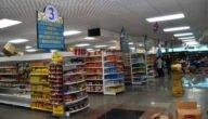 أشهر سوبر ماركت في غيانا وعناوين السوبر ماركت في غيانا