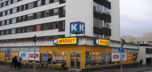 أشهر سوبر ماركت في فنلندا وعناوين السوبر ماركت في فنلندا