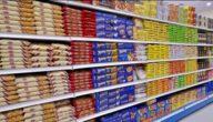 أشهر سوبر ماركت في قطر وعناوين السوبر ماركت في قطر