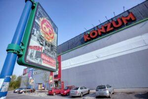أشهر سوبر ماركت في كرواتيا