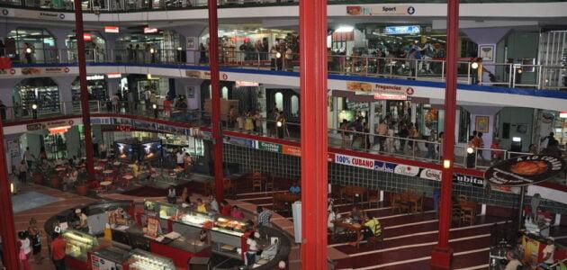أشهر سوبر ماركت في كوبا وعناوين السوبر ماركت في كوبا