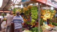 أشهر سوبر ماركت في مالي وعناوين السوبر ماركت في مالي