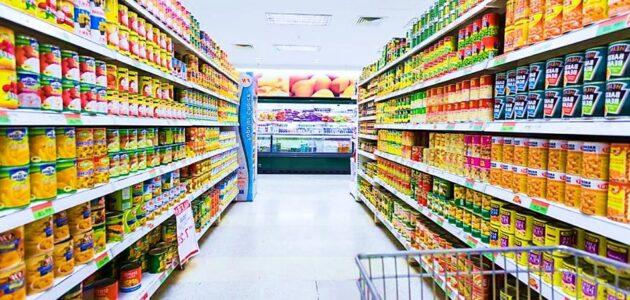 أشهر سوبر ماركت في موزمبيق و عناوين السوبر ماركت في موزمبيق