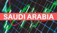 أفضل منصات تداول العملات الرقمية في السعودية