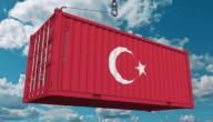 استخراج رخصة استيراد وتصدير في تركيا
