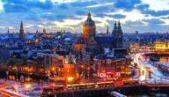 استخراج رخصة استيراد وتصدير في هولندا