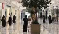 البضائع المطلوبة في أسواق السعودية