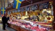 البضائع المطلوبة في أسواق السويد