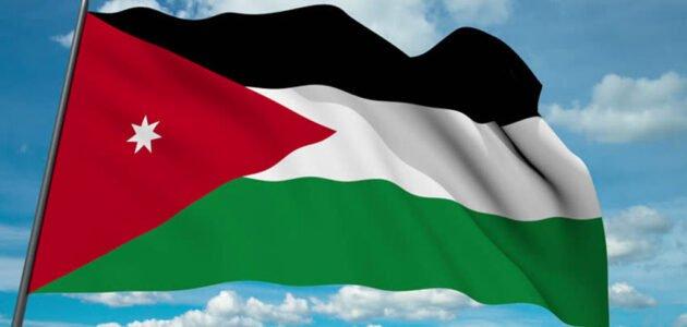 التصدير من الأردن الإجراءات و الوثائق المطلوبة
