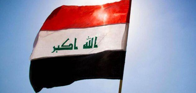 التصدير من العراق الإجراءات و الوثائق المطلوبة