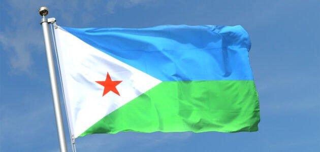 التصدير من جيبوتي الإجراءات و الوثائق المطلوبة
