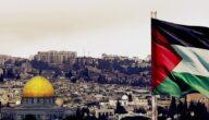 التصدير من فلسطين الإجراءات و الوثائق المطلوبة