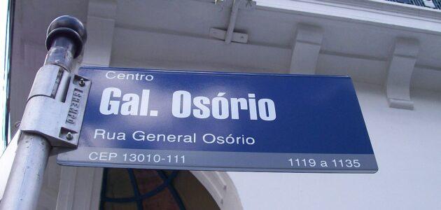 الرمز البريدي البرازيل ✉️ Postal code ZIP code Brazil