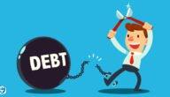 الطريقة الصحيحة للتخلص من الديون