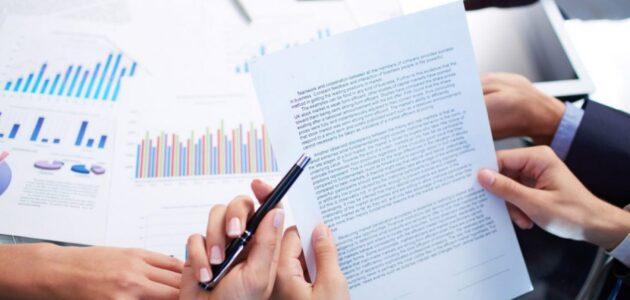 الوثيقة المتعلقة بالدفع بالشحنة التجارية