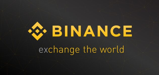 بينانس التسجيل في منصة Binance