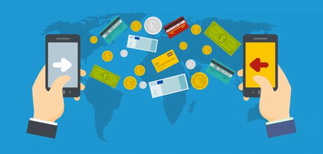 تحويل الأموال من دولة إلى أخرى أفضل الطرق للتحويل