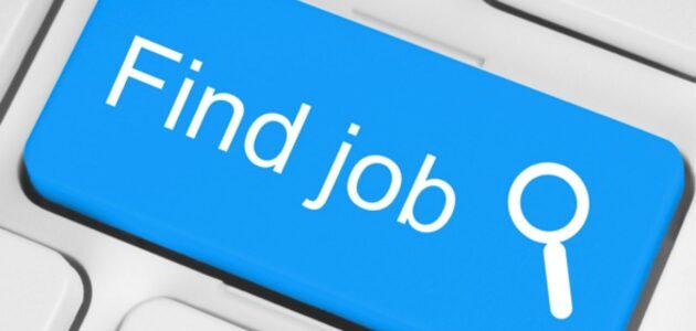 تطبيق لإيجاد وظيفة أو فرصة عمل في اليونان