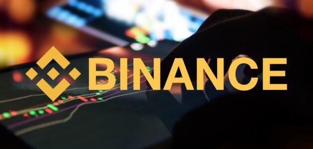 سحب الأموال من Binance بينانس