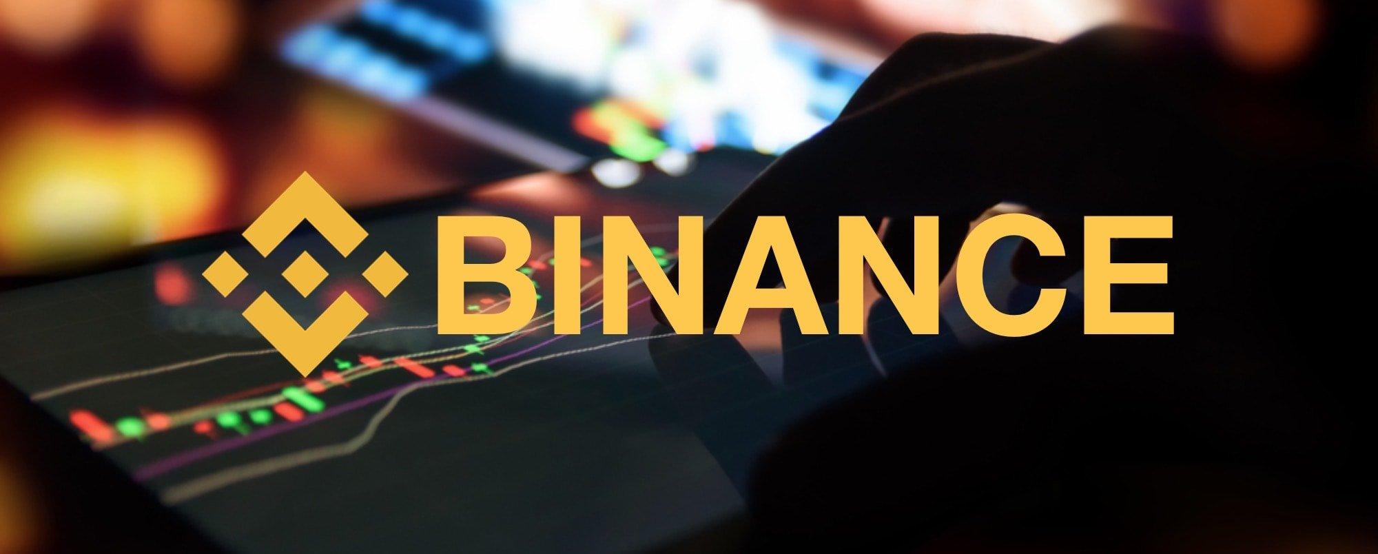 سحب الأموال من Binance بينانس - تجارتنا