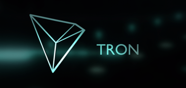 سعر عملة Tron ترون الالكترونية TRX