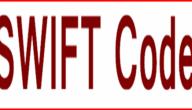 سويفت كود swift code بي إن بي باريبا في السعودية