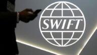 سويفت كود مجموعة سامبا المالية swift code