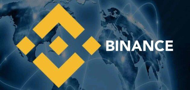 شرح منصة بينانس Binance للمبتدئين