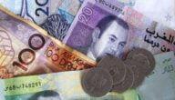 معلومات عملة mad مقابل الدولار الأمريكي USD اليوم