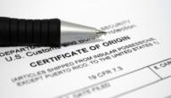 كيفية الحصول على شهادة المنشأ