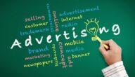 ما الاستراتيجيات الواجب اتباعها عند كتابة إعلان أو عرض تسويقي