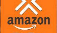 ما هو أمازون فليكس Amazon Flex