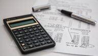 مخاطر الرافعة المالية حاسبة الرافعة المالية